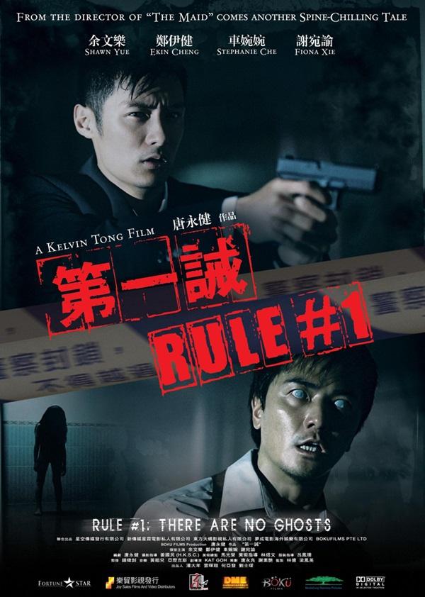 10 phim kinh dị hay nhất của màn ảnh xứ Trung nên xem trong mùa Halloween - Ảnh 14.