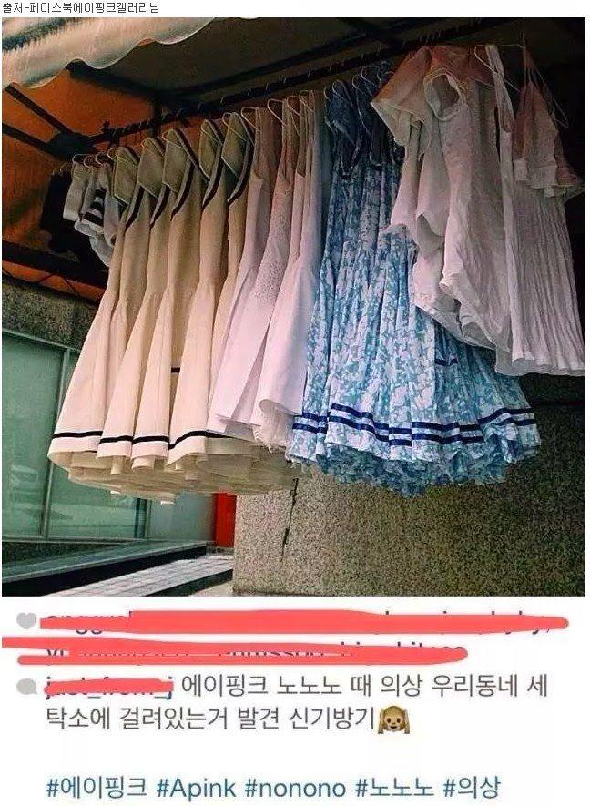 Nào có ai ngờ sẽ bắt gặp dấu vết của các idol Hàn tại... tiệm giặt là - Ảnh 3.
