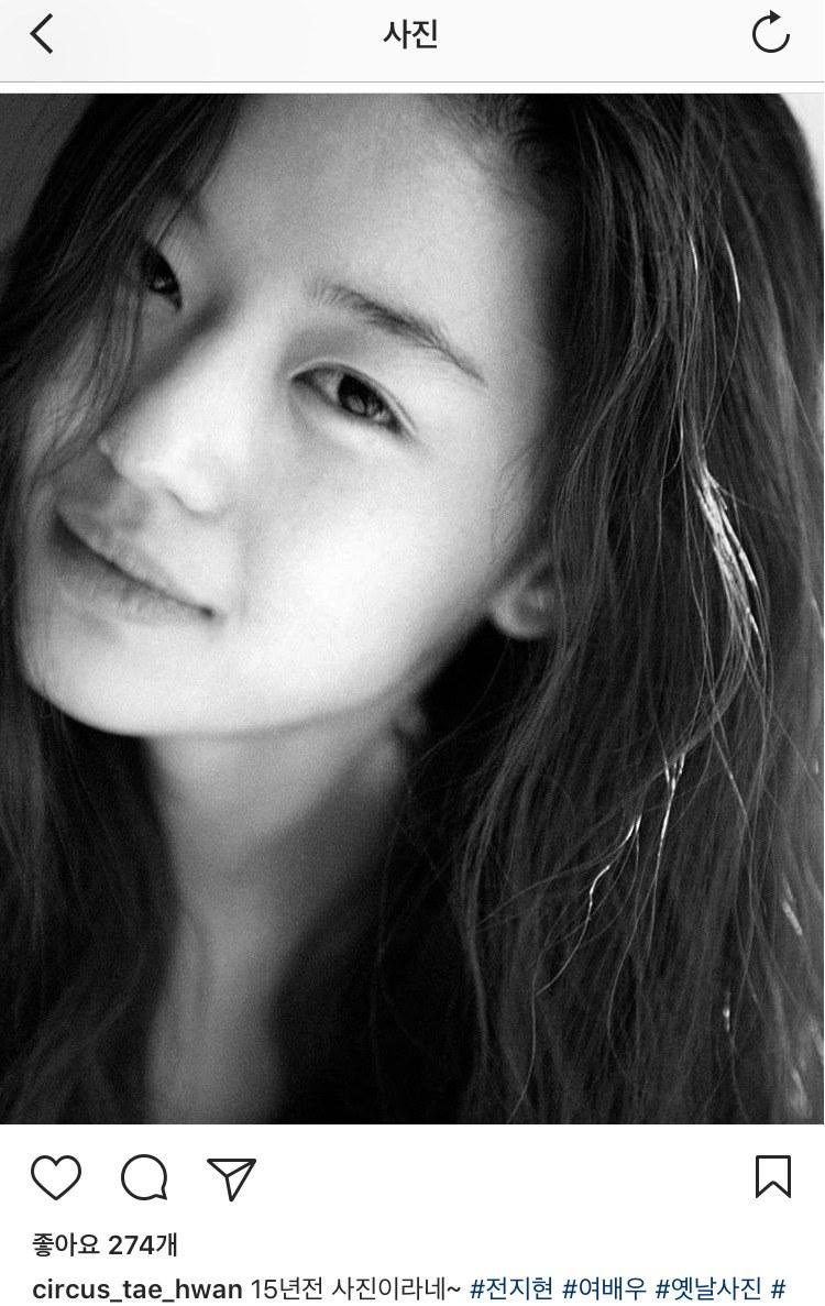 Không thể tin nổi đây là ảnh mặt mộc 100% của mợ chảnh Jeon Ji Hyun 13 năm trước - Ảnh 2.