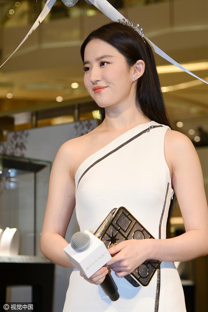 Lưu Diệc Phi béo lên trông thấy, lộ vòng 2 lớn bất thường vì mang bầu với Song Seung Hun? - Ảnh 2.