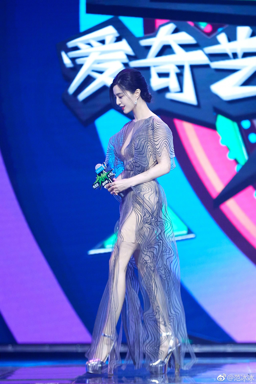 Phong cách thời trang không khác gì thảm đỏ của Phạm Băng Băng - khiến netizen