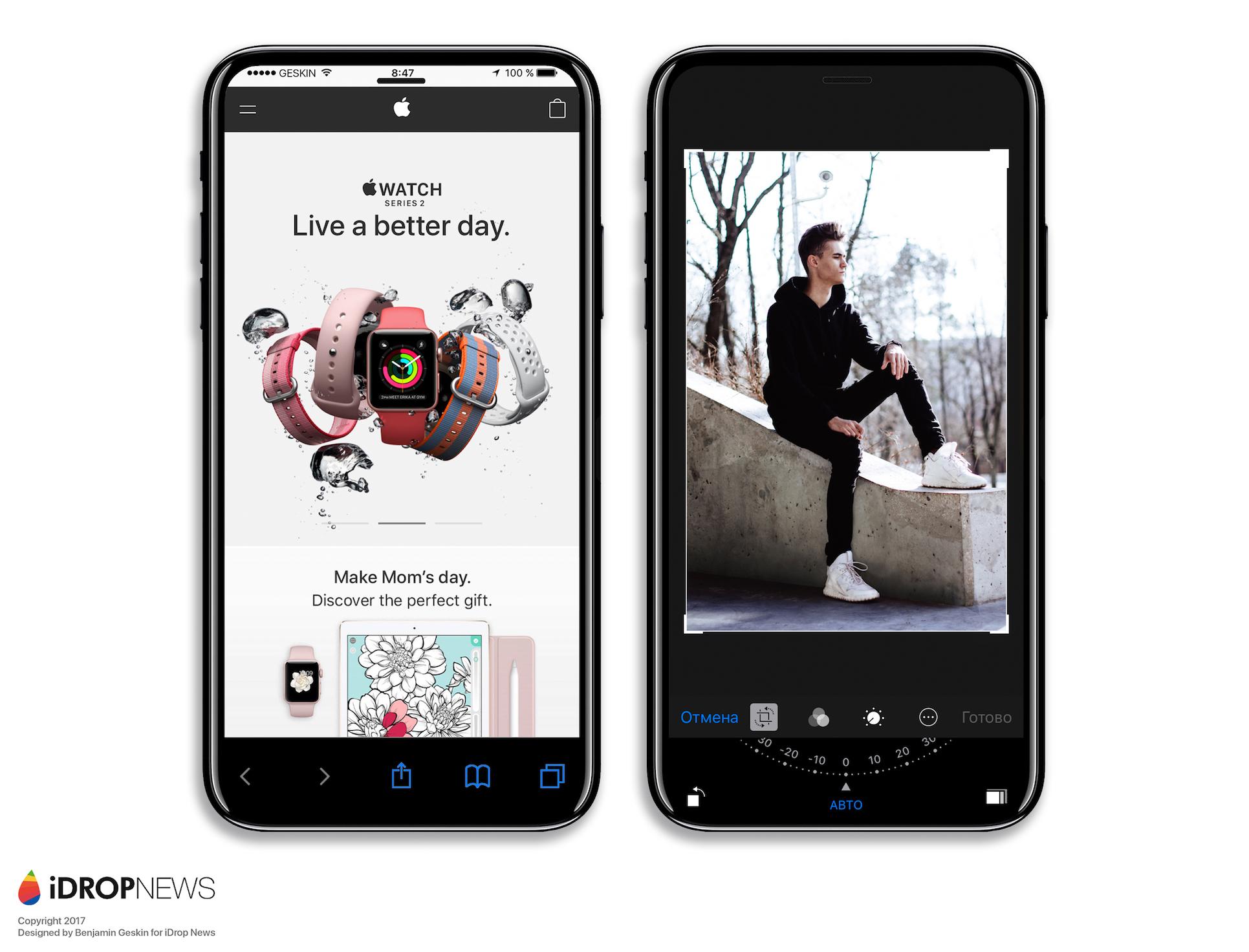 iPhone 8 có một tính năng cực hay nhưng lại được ít người nói đến - Ảnh 6.