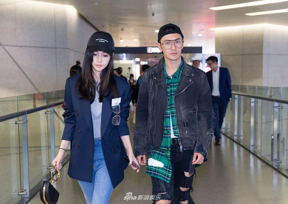 Sau scandal nhờ mang thai hộ, Angela Baby xuất hiện rạng rỡ, khoe đôi chân dài thẳng tắp tại sân bay - Ảnh 8.