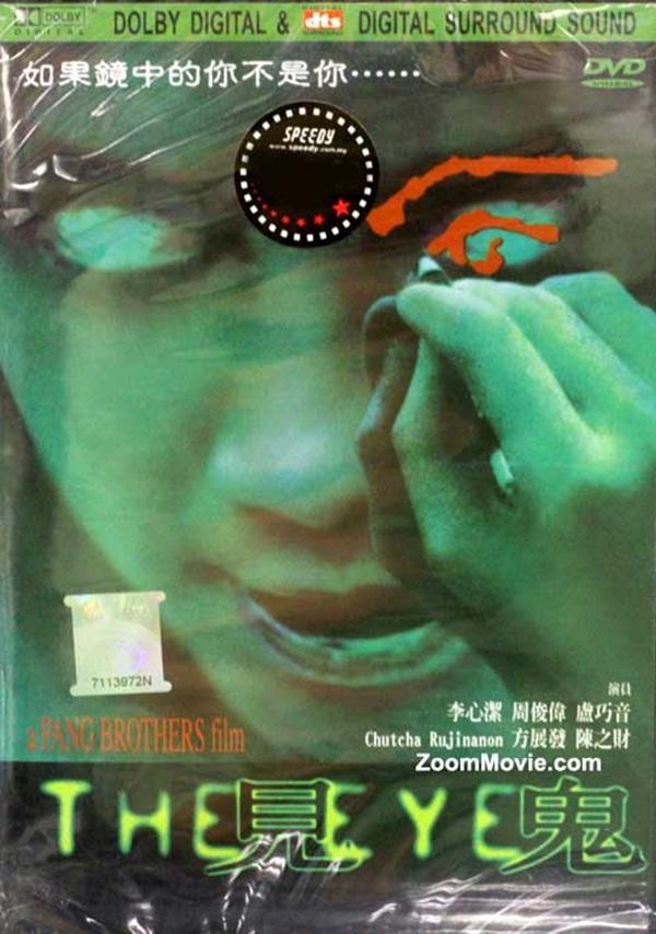 10 phim kinh dị hay nhất của màn ảnh xứ Trung nên xem trong mùa Halloween - Ảnh 17.