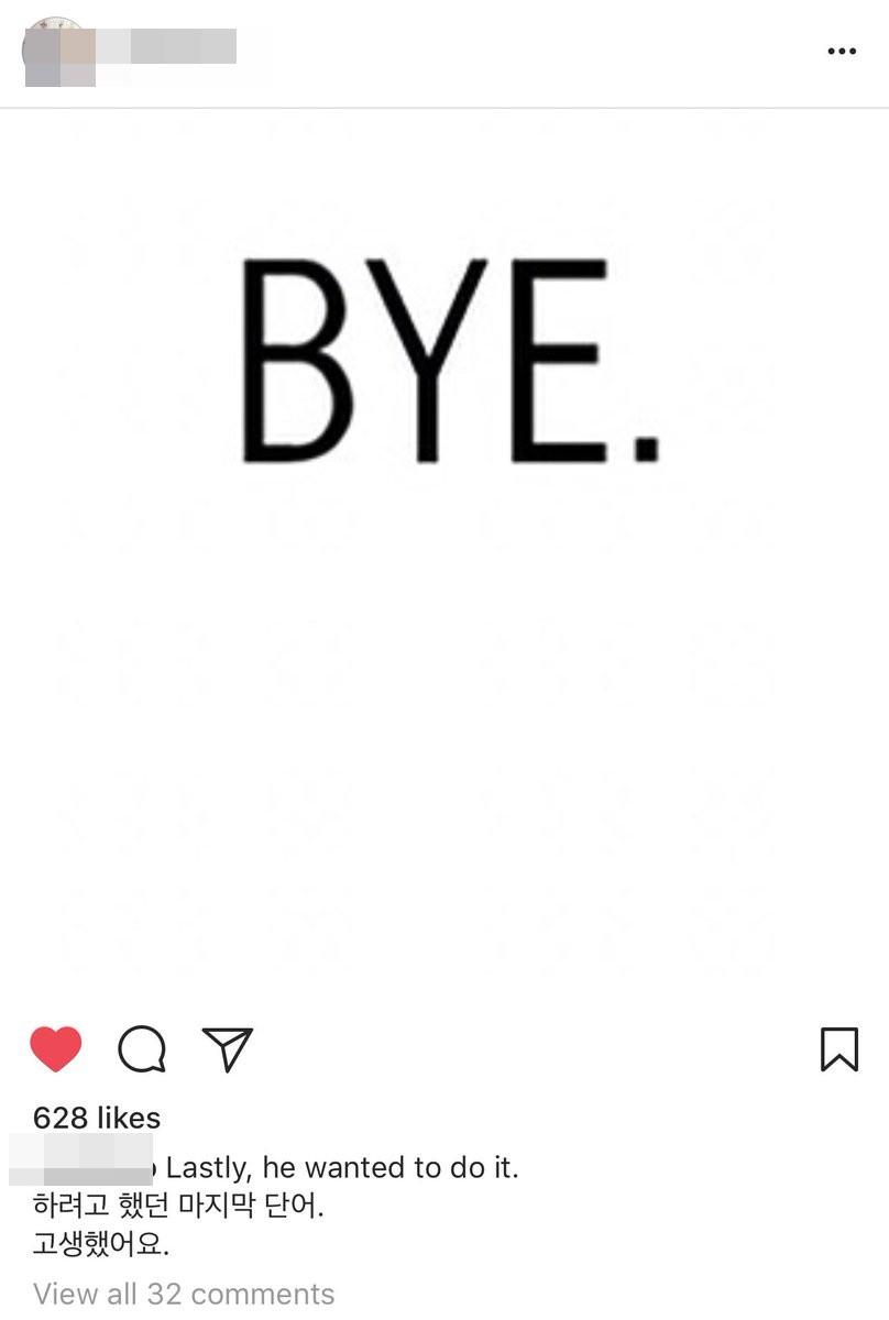 Câu chuyện về hình xăm mang ý nghĩa trầm cảm và lời tạm biệt cuối cùng của Jonghyun khiến netizen càng thêm xót xa - Ảnh 6.