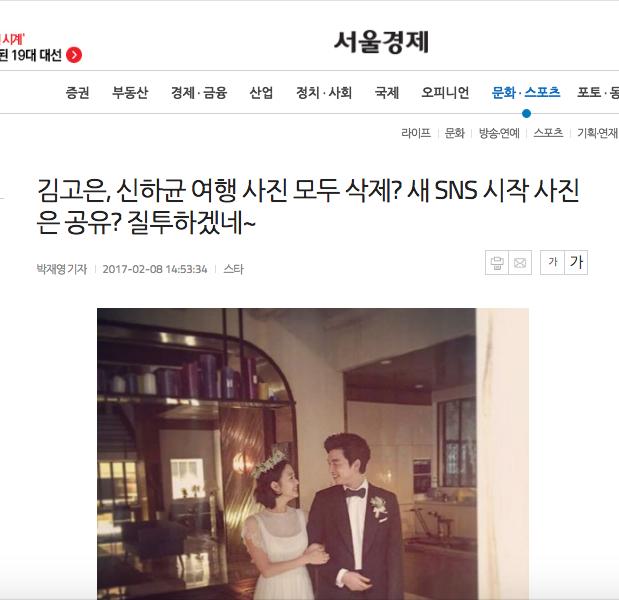 Nữ chính Goblin bị nghi úp mở chuyện chia tay người yêu để hẹn hò với Gong Yoo - Ảnh 1.