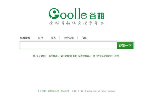 18 thương hiệu nổi tiếng bị nhái không thương tiếc theo kiểu Trung Quốc - Ảnh 19.