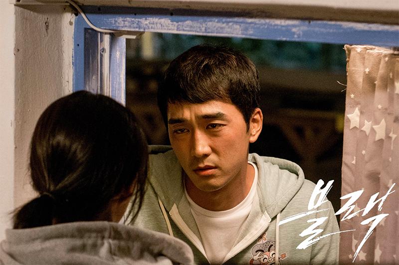 Song Seung Hun: Ngưng làm hoàng tử tình ca thì có hết... đơ? - Ảnh 4.