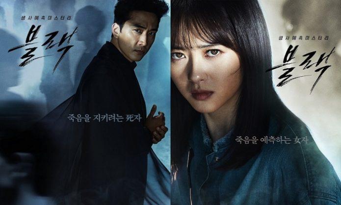 Song Seung Hun: Ngưng làm hoàng tử tình ca thì có hết... đơ? - Ảnh 3.