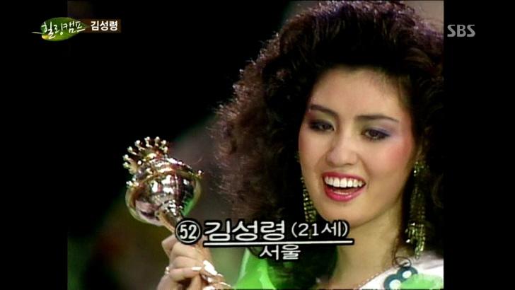 Mẹ Kim Tan Kim Sung Ryung: Cựu Hoa hậu Hàn có chồng đại gia và đứa con người Việt - Ảnh 2.