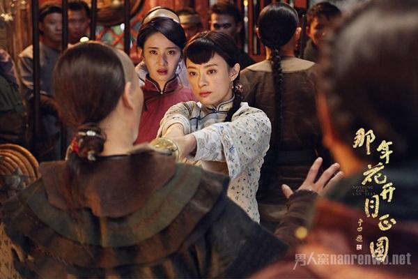 Châu Doanh đau đớn khi bị cho rằng vì cô mà Ngô Sính đoản mệnh trong phim Năm ấy hoa nở trăng vừa tròn