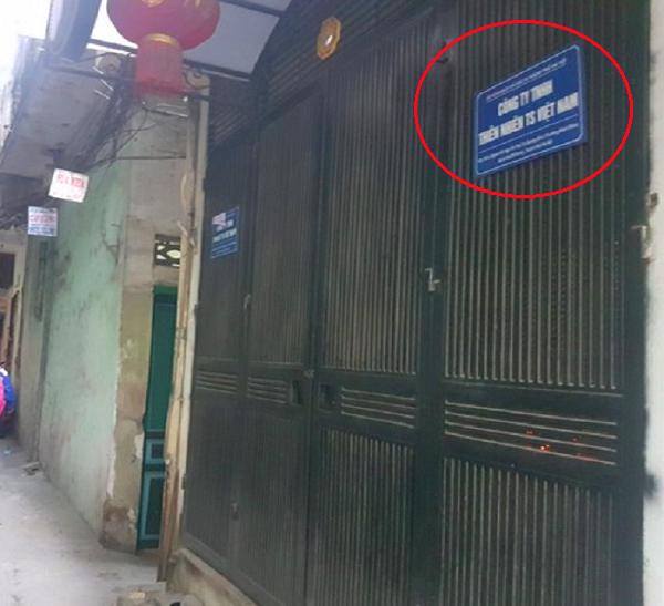 Trước khi phát hiện lô hàng 11 tỷ không rõ nguồn gốc, công ty của bà chủ Thu Trang từng bị tiêu hủy 293 mỹ phẩm nhập lậu - Ảnh 2.