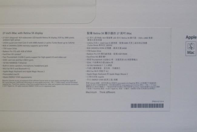 Mở hộp iMac 27 inch Retina 5K 2017 đầu tiên tại Việt Nam: Kiểu dáng không đổi, nâng cấp cấu hình và màn hình, giá 44 triệu đồng - Ảnh 2.
