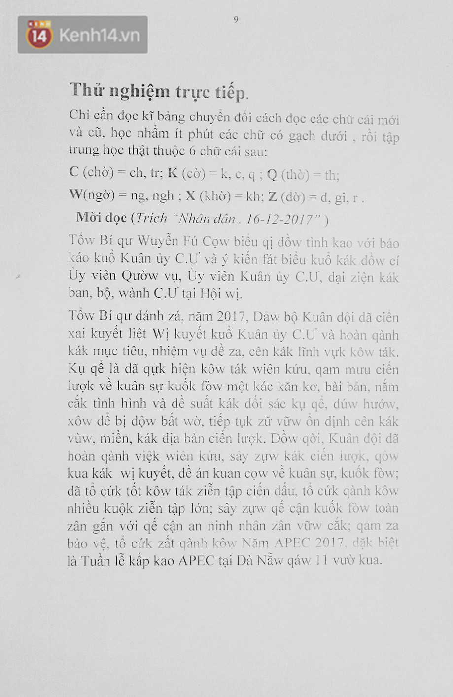 PGS.TS Bùi Hiền nói về phần 2 cải tiến tiếng Việt: Kuộk sốw gồm kí tự k (cờ) và w (ngờ), ghép lại vẫn đọc là cuộc sống thôi! - Ảnh 3.