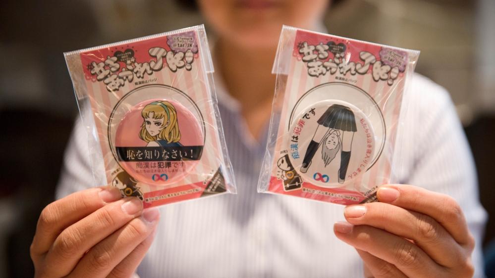Nạn quấy rối tình dục nữ sinh nơi công cộng ở Nhật Bản (Phần 1) - Ảnh 3.