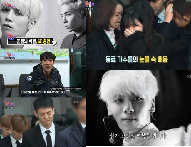 Nhân viên cấp cứu lần đầu tiết lộ tình trạng cụ thể của Jonghyun khi được phát hiện tại hiện trường vụ tự tử - Ảnh 1.