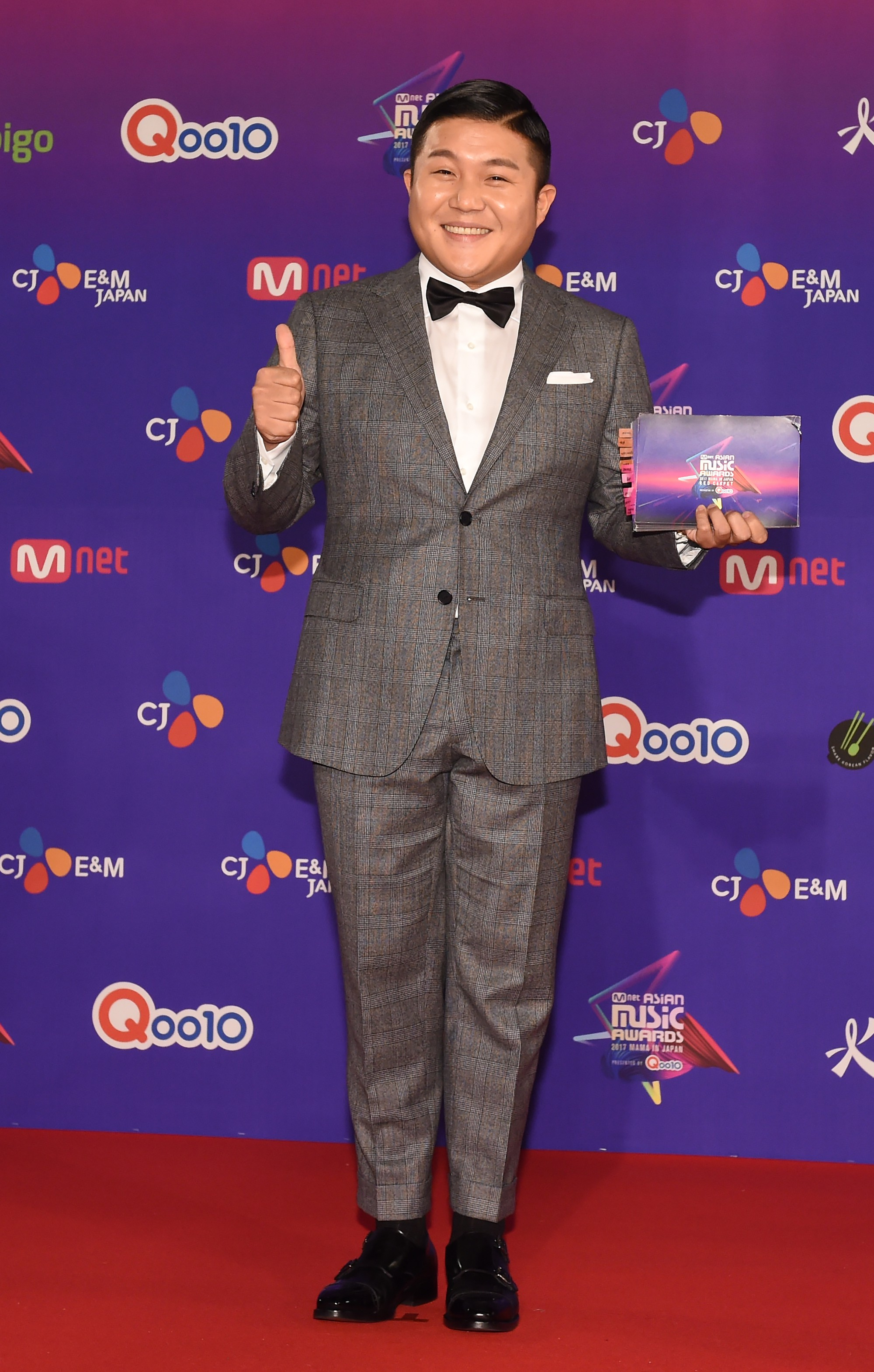 Thảm đỏ MAMA Nhật: Park Bo Gum và dàn mỹ nam Wanna One, EXO chiếm trọn sự chú ý, Kim So Hyun đọ sắc TWICE - Ảnh 39.