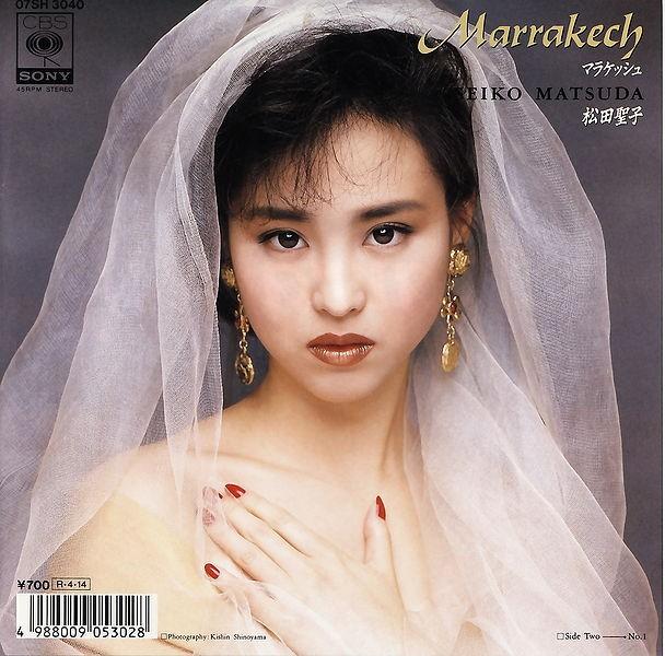 Hơn 30 năm trước tại Nhật đã xuất hiện mỹ nhân hội tụ vẻ đẹp của cả Sulli, Seolhyun và Park Bo Young - Ảnh 10.
