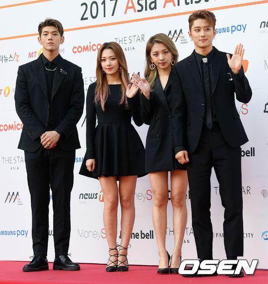 Asia Artist Awards bê cả showbiz lên thảm đỏ: Yoona, Suzy lép vế trước Park Min Young, hơn 100 sao Hàn lộng lẫy đổ bộ - Ảnh 64.