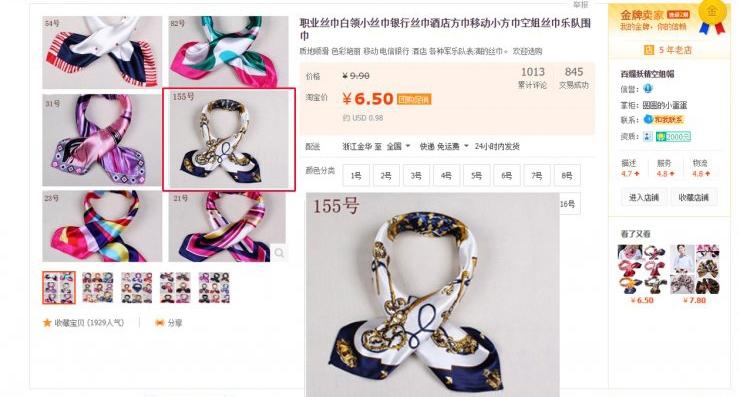 Khăn lụa Khải Silk bán hàng triệu đồng, mẫu tương tự bên Trung Quốc chỉ bằng 1/10 mức giá - Ảnh 9.
