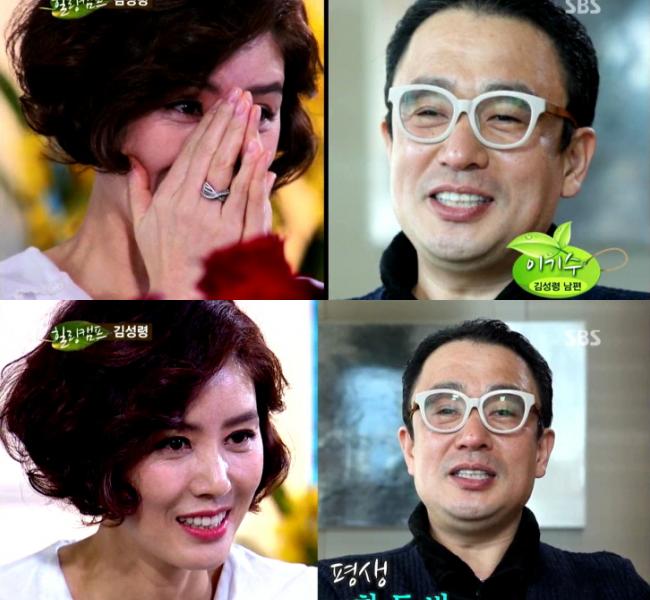 Mẹ Kim Tan Kim Sung Ryung: Cựu Hoa hậu Hàn có chồng đại gia và đứa con người Việt - Ảnh 16.