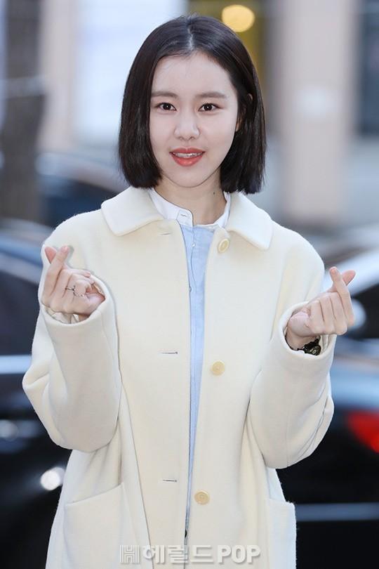 Nữ diễn viên Kim Ye Won