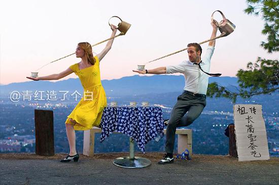 Cười vỡ bụng với điệu nhảy đôi lãng mạn trong La La Land dưới bàn tay các thánh Photoshop - Ảnh 2.