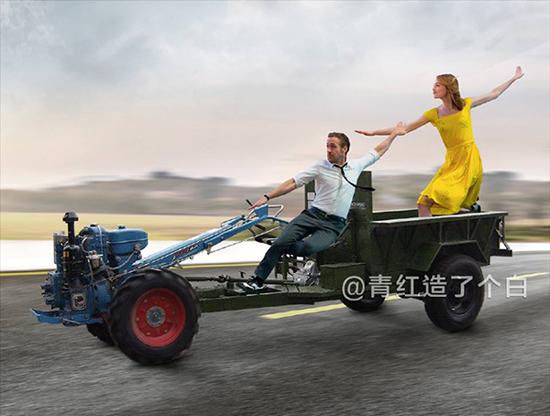 Cười vỡ bụng với điệu nhảy đôi lãng mạn trong La La Land dưới bàn tay các thánh Photoshop - Ảnh 6.