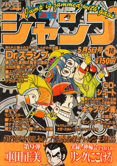 Hành trình 100 năm của văn hoá Anime Nhật Bản: Ai nói hoạt hình chỉ dành cho trẻ con? - Ảnh 11.