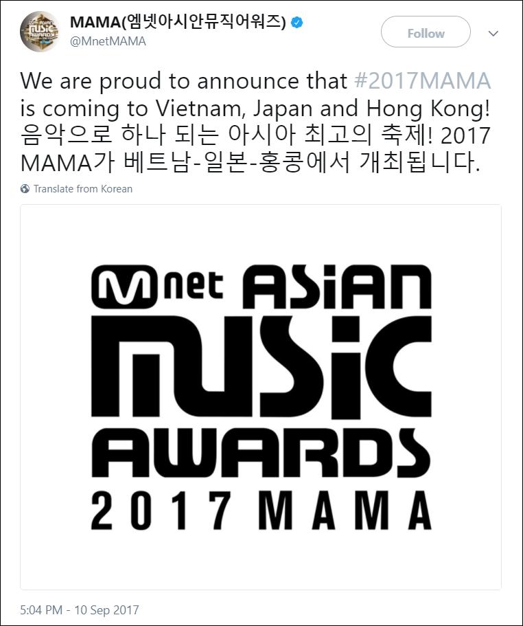 Không còn phải nghi ngờ, Mnet thông báo trên Twitter tổ chức MAMA 2017 ở Việt Nam - Ảnh 1.