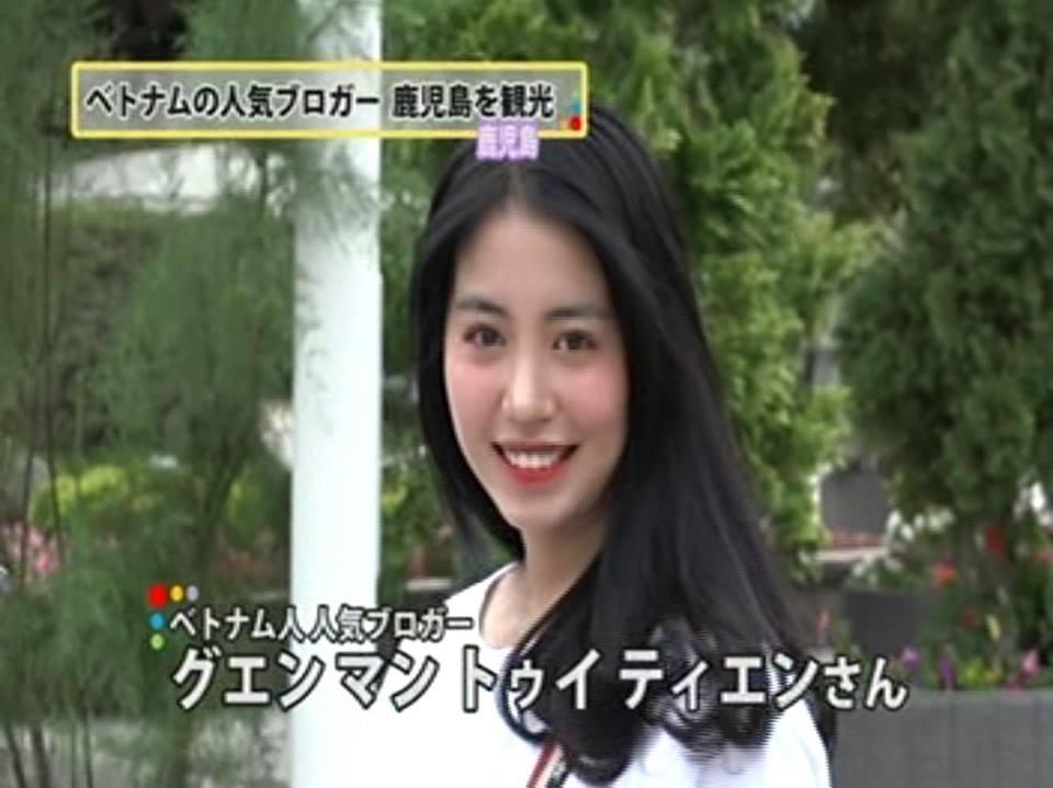 Mẫn Tiên xuất hiện xinh đẹp và gây chú ý trên đài truyền hình của Nhật Bản - Ảnh 5.