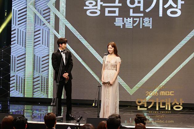 Những khoảnh khắc tình bể bình minh chứng cặp đôi YG Lee Sung Kyung và Nam Joo Hyuk là chân ái - Ảnh 12.