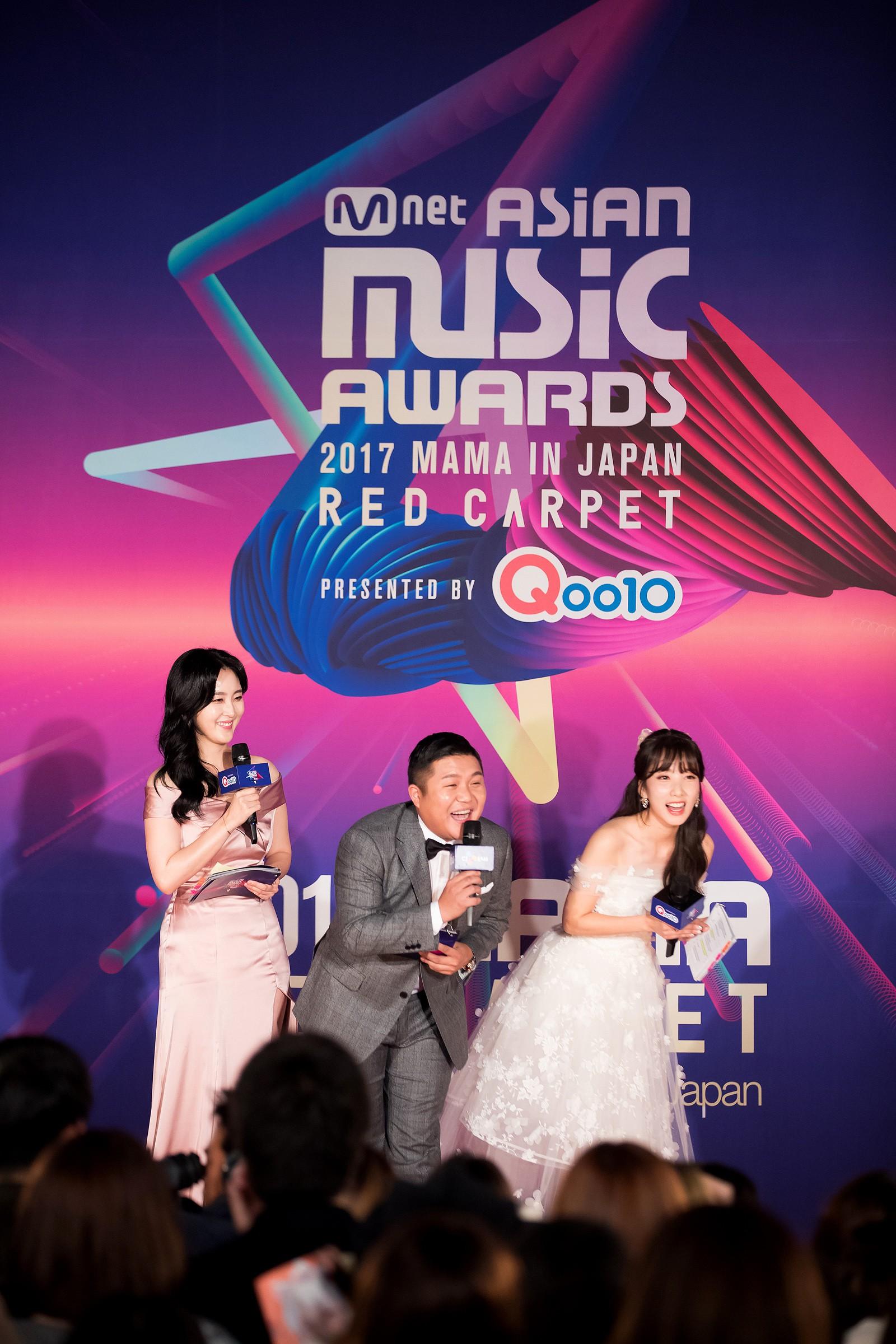 Thảm đỏ MAMA Nhật: Park Bo Gum và dàn mỹ nam Wanna One, EXO chiếm trọn sự chú ý, Kim So Hyun đọ sắc TWICE - Ảnh 2.