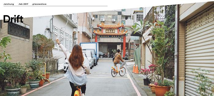 Nếu một lần được đến Đài Loan, bạn sẽ hiểu hai chữ bình yên thật sự là như thế nào - Ảnh 13.