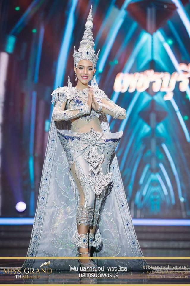 Miss Grand Thailand 2017: Thời trang dị nhưng đẹp, đầy đủ từ nhân mã cho đến tiên sầu riêng - Ảnh 4.