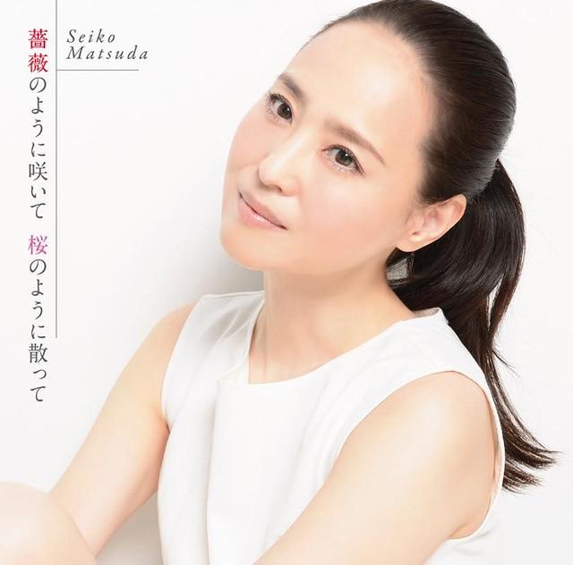 Hơn 30 năm trước tại Nhật đã xuất hiện mỹ nhân hội tụ vẻ đẹp của cả Sulli, Seolhyun và Park Bo Young - Ảnh 15.