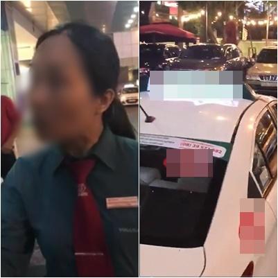 Chuyện gây tranh cãi: Cô gái bức xúc khi tài xế từ chối vì bắt taxi từ CT Plaza vào sân bay chỉ 600 mét - Ảnh 3.