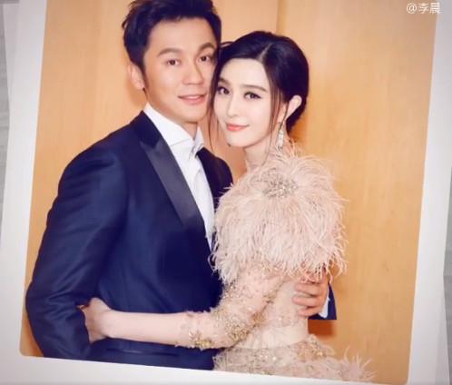 Đám cưới sắp diễn ra, nhưng chỉ vì một câu nói, Phạm Băng Băng được cho không muốn kết hôn với Lý Thần - Ảnh 4.