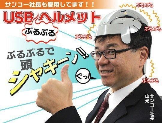 Vẫn không tin Nhật thật là ảo? Hãy xem ngay 11 hình ảnh này! - Ảnh 5.