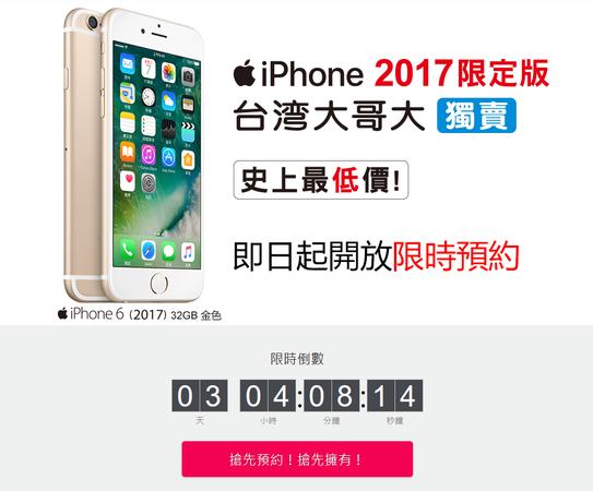 Apple rục rịch bán ra một phiên bản iPhone tầm trung tại Việt Nam - Ảnh 1.