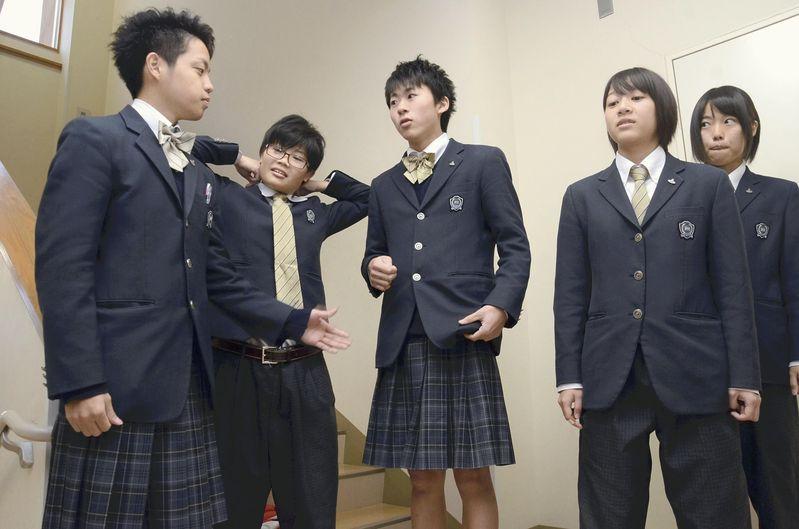 Người chuyển giới ở Nhật Bản, họ muốn được coi là những người bệnh! - Ảnh 2.