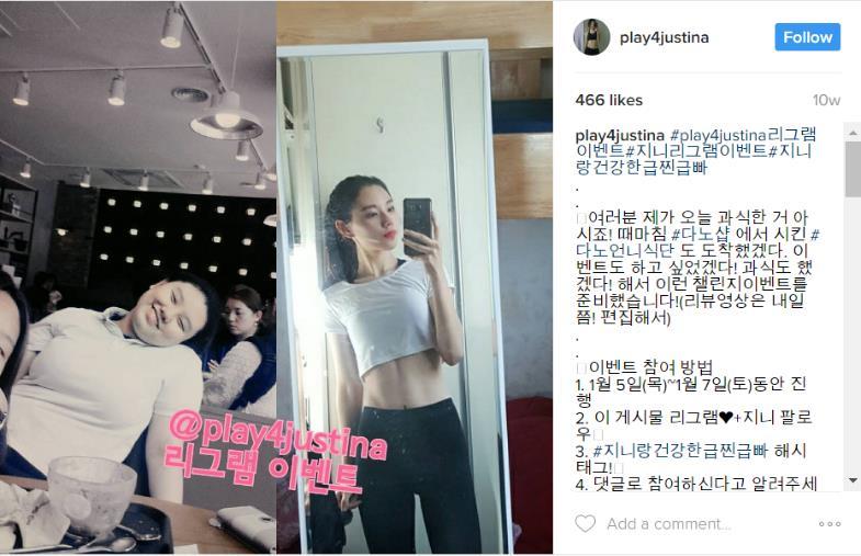 Từ 100kg, cô nàng Hàn Quốc giảm cân ngoạn mục, loại bỏ hơn 50kg mỡ thừa - Ảnh 2.