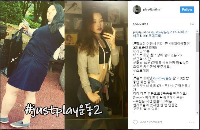 Từ 100kg, cô nàng Hàn Quốc giảm cân ngoạn mục, loại bỏ hơn 50kg mỡ thừa - Ảnh 3.