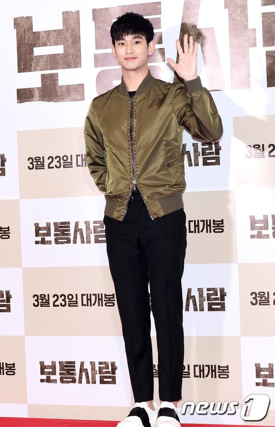 Mẹ Kim Tan cân cả dàn mỹ nhân, Kim Soo Hyun xuất hiện sau thời gian dài vắng bóng - Ảnh 7.