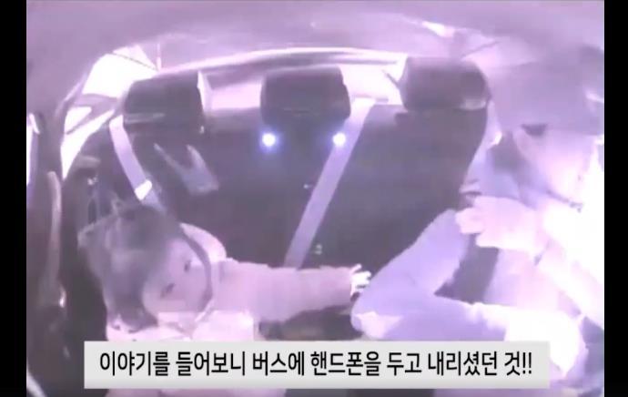 Người phụ nữ Hàn Quốc bỏ quên điện thoại và hành động không thể ngờ tới của cảnh sát và người dân nơi này - Ảnh 3.