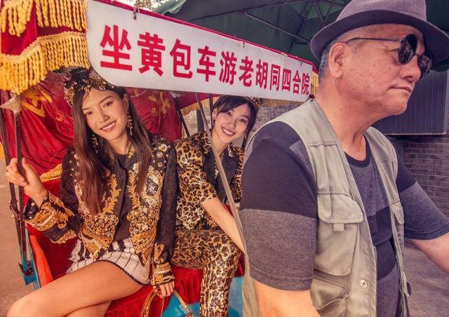 Dolce & Gabbana bị cư dân Trung Quốc chỉ trích vì bôi xấu hình ảnh quốc gia trong loạt hình mới nhất - Ảnh 2.