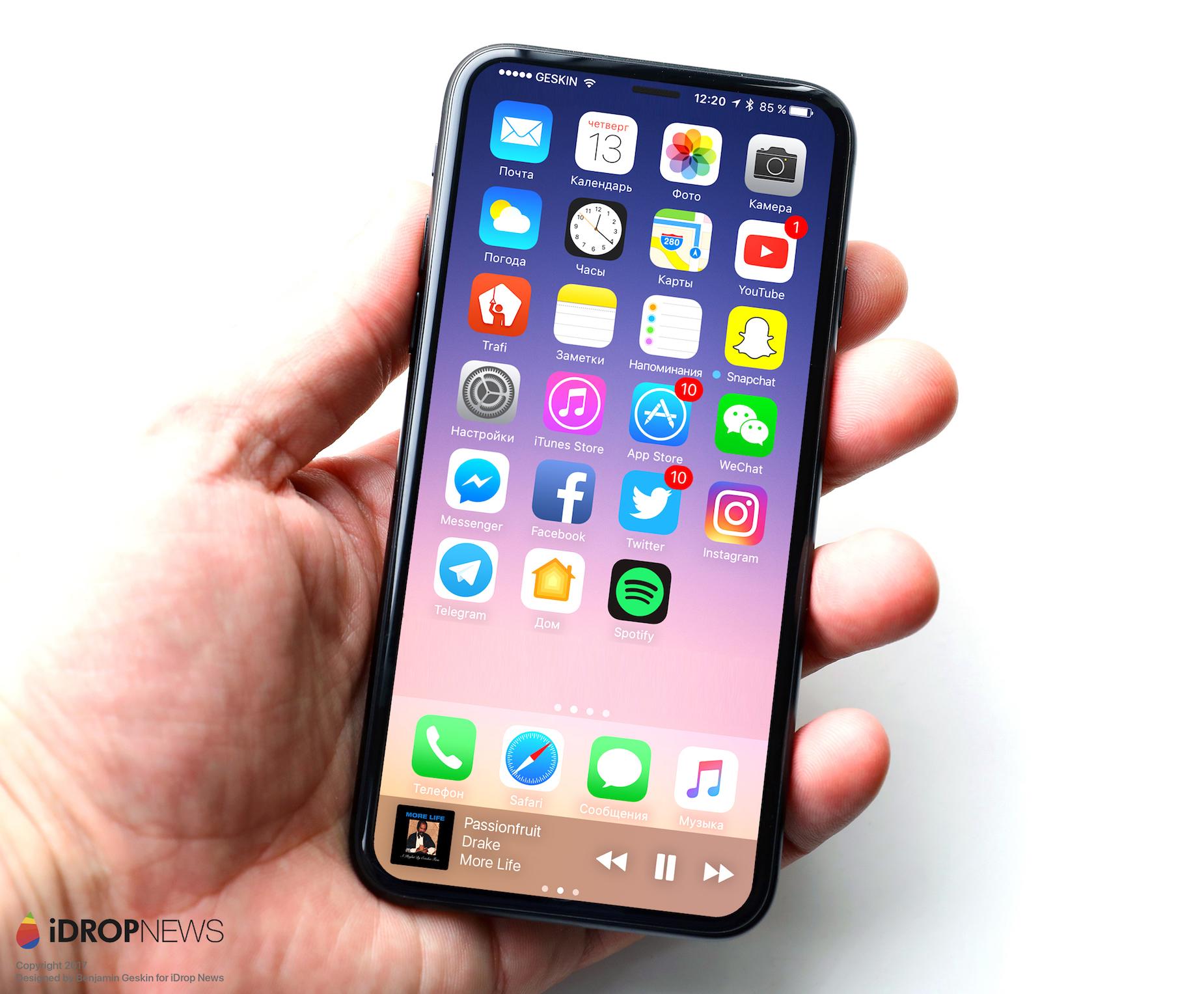 NÓNG: Bom tấn iPhone 8 có thể được trình làng ngay tháng sau - Ảnh 3.