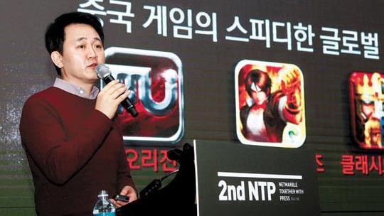 Tỉ phú ổ chuột Hàn Quốc - Ảnh 1.