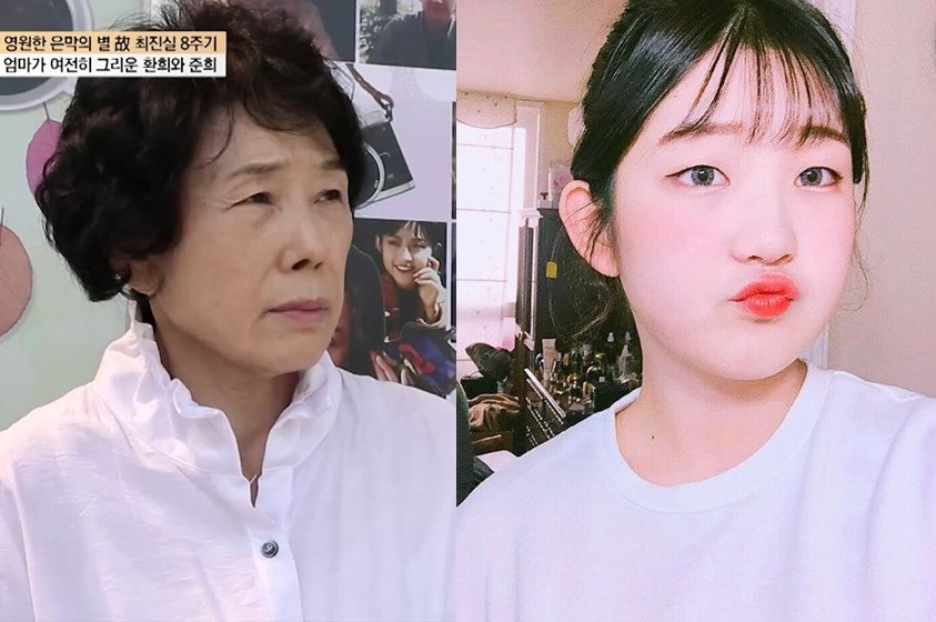 Đã có kết luận cuối cùng của vụ án con gái Choi Jin Sil bị bà ngoại bạo hành - Ảnh 1.