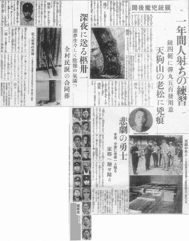Uất hận vì bị kỳ thị, người đàn ông bệnh tật trở thành hình tượng sát nhân gây ám ảnh nhất nước Nhật - Ảnh 3.